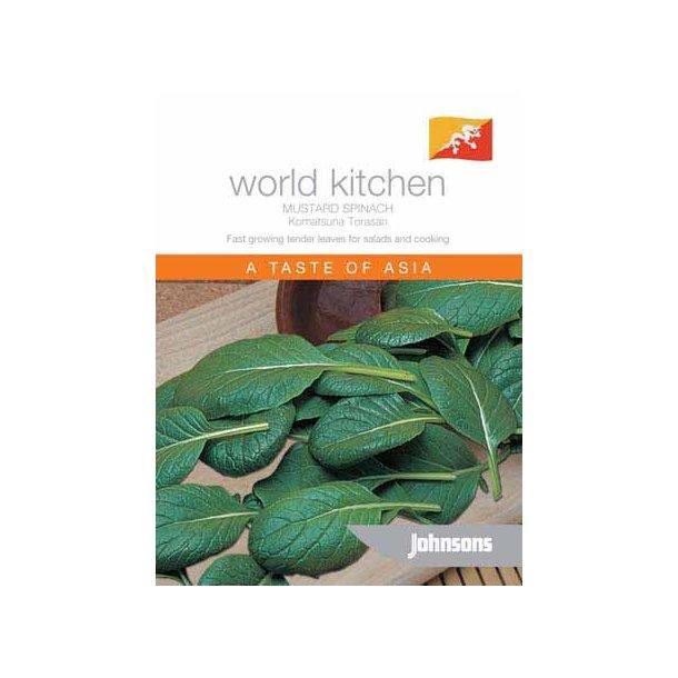 Brassica rapa Perviridis Komatsuna Torasan